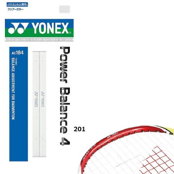 Băng dán nặng đầu vợt Yonex AC184 hàng nội địa Nhật Bản