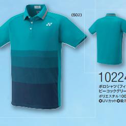 Áo cầu lông Yonex chính hãng mã 10224 hàng xách tay Nhật Bản