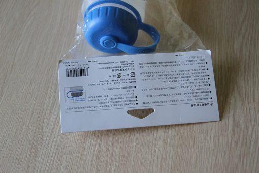 Bình nước Yonex AC589 chính hãng