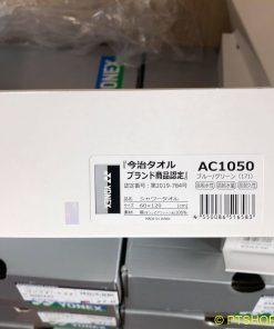 Khăn Yonex 1050 chính hãng nội địa Nhật