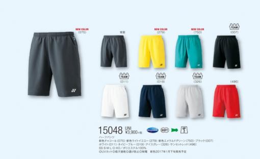 Quần Yonex mã 15048 chính hãng xách tay Nhật.