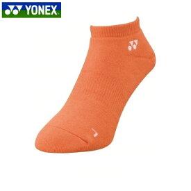 Tất cầu lông Yonex 29121 hàng nội địa Nhật