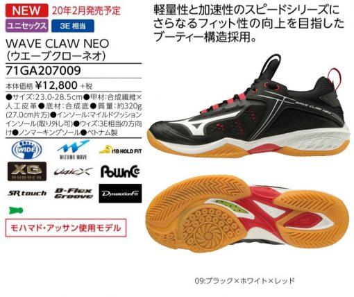 Giày cầu lông Mizuno Wave Claw Neo hàng xách tay Nhật
