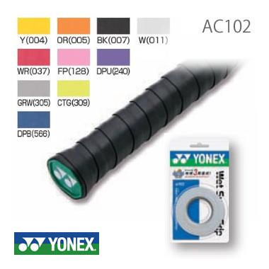 Cuốn cán Yonex AC102 chính hãng (hộp 3 cái)