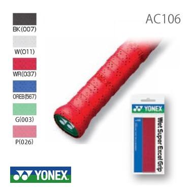 Cuốn cán Yonex AC106 chính hãng