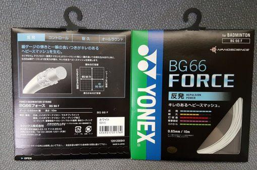Cước Yonex BG66 Force nội địa Nhật Bản