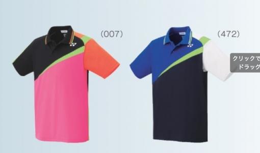 Áo cầu lông Yonex 10316 hàng chính hãng xách tay Nhật Bản