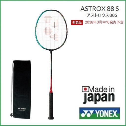 Vợt cầu lông Yonex Astrox 88S hàng nội địa Nhật Bản