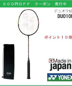 Vợt cầu lông Yonex Duora 10 LT hàng nội địa Nhật Bản