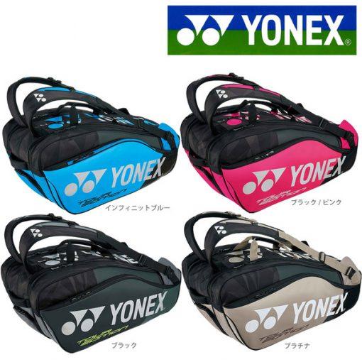 Bao vợt cầu lông Yonex BAG 1802N mẫu mới cho năm 2018