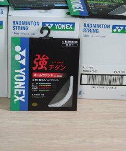 Cước căng vợt BG65Ti nội địa Nhật Bản