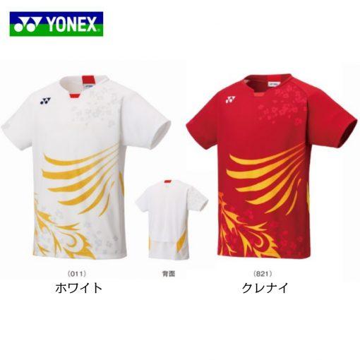 Áo cầu lông Yonex 10380 tuyển Nhật Bản 2020 hàng chính hãng