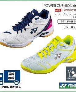Giày cầu lông Yonex SHB 66Z hàng xách tay Nhật Bản