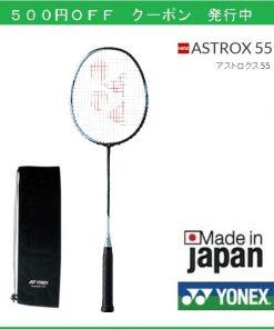 Vợt cầu lông Yonex Astrox 55 hàng nội địa Nhật Bản
