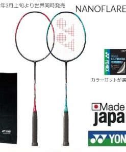 Vợt cầu lông Yonex NanoFlare 700 hàng nội địa Nhật Bản
