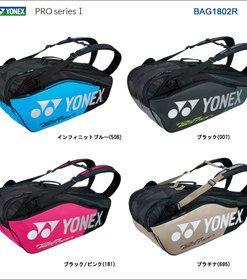 Bao vợt cầu lông Yonex BAG 1802R mẫu mới cho năm 2018