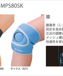 Băng gối YONEX MPS-80SK hàng nội địa Nhật Bản