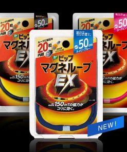 Vòng điều hòa ổn định huyết áp, nhịp tim PiP Magneloop EX Nhật Bản