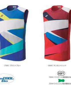 Áo cầu lông Yonex 10310 chính hãng hàng nội địa Nhật