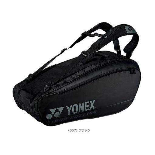 Bao vợt cầu lông Yonex BAG2002R hàng xách tay Nhật