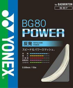 Cước Yonex BG80P nội địa Nhật Bản