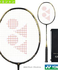 Vợt cầu lông Yonex Nanoflare 700 bản giới hạn hàng nội địa Nhật