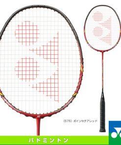 Vợt cầu lông Yonex Nanoray 800 bản mới 2018 nội địa Nhật bản