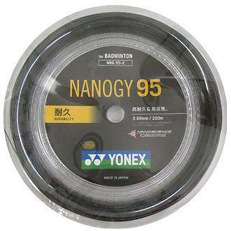 Cước Yonex NBG95-2 nội địa cuộn 200m