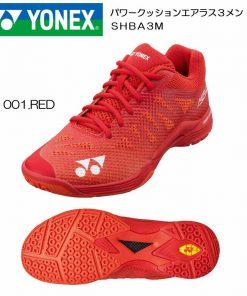 Giày cầu lông Yonex SHB Aerus 3 Men màu đỏ 2019 hàng xách Nhật